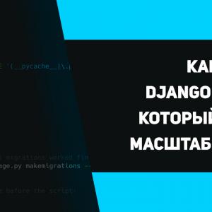 Django + React + TS  How to create and consume GraphQL API
